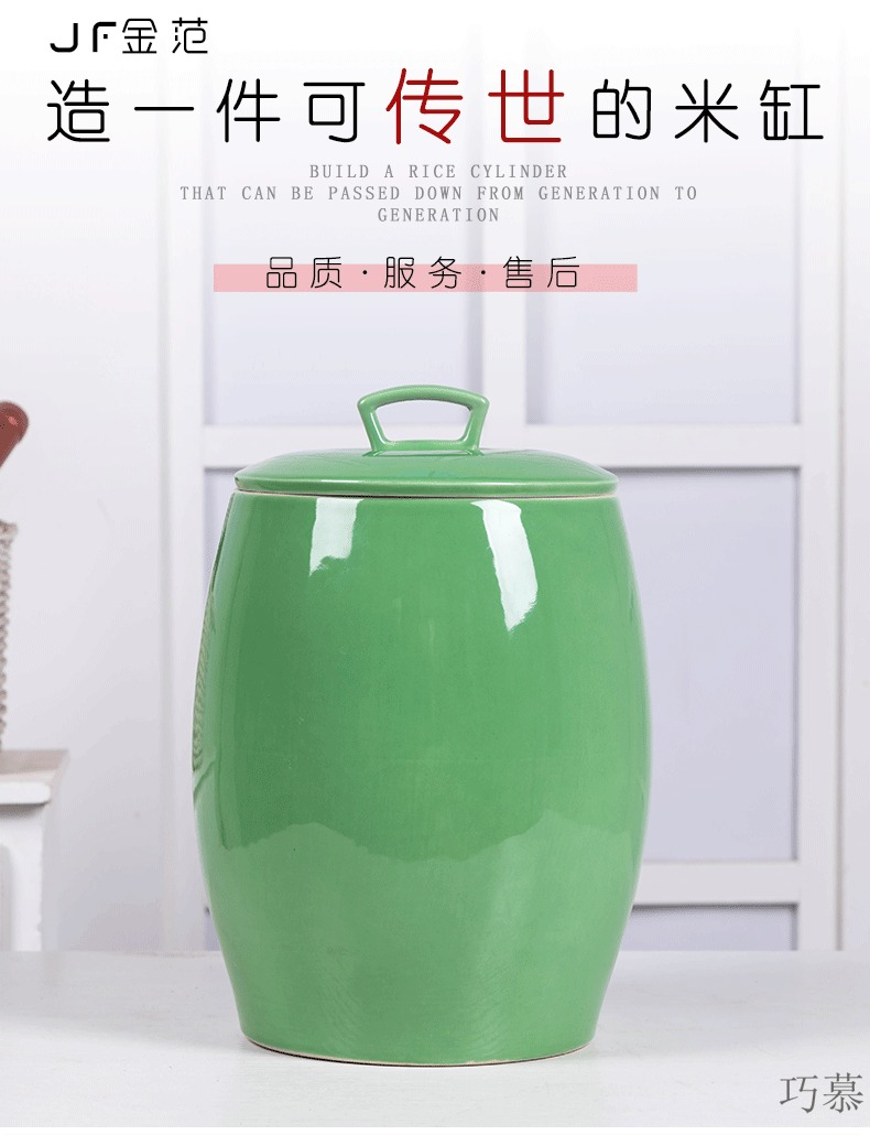 Qiao mu jingdezhen ceramic barrel household ricer box with cover 50 kg 30 jins moistureproof insect - resistant sealing water storage tank