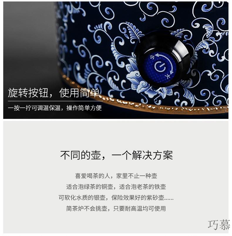 Qiao mu PMZ cooking ware ceramic electric TaoLu heat - resistant glass tea kettle cooked pu 'er tea pot home of kung fu