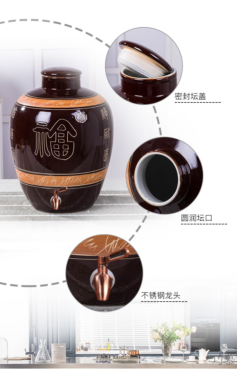 Qiao mu jingdezhen ceramic sealed with cover jars water mercifully jars how it hip belt leading household to hide
