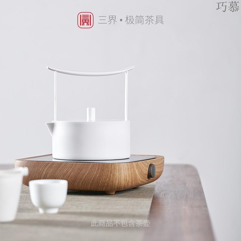巧慕三界电陶炉家用简约迷你煮小型电陶茶炉电热茶炉茶具泡茶煮茶