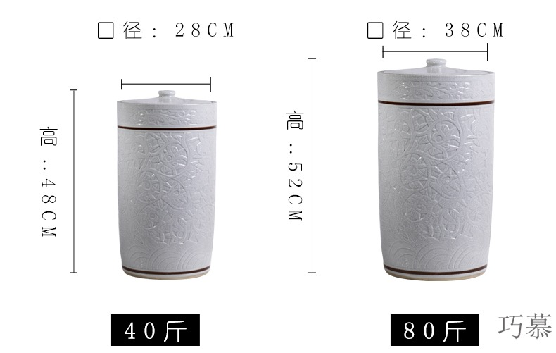 Qiao mu kitchen receive 80 jins moistureproof 40 kg barrel ceramic seal insect - resistant rice flour with ricer box meter box