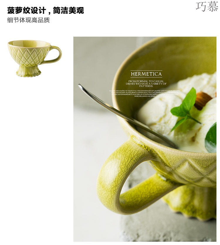 Qiao mu DY continental ice crack pineapple cup oatmeal for breakfast cup milk cup creative mark ceramic water in a cup of coffee