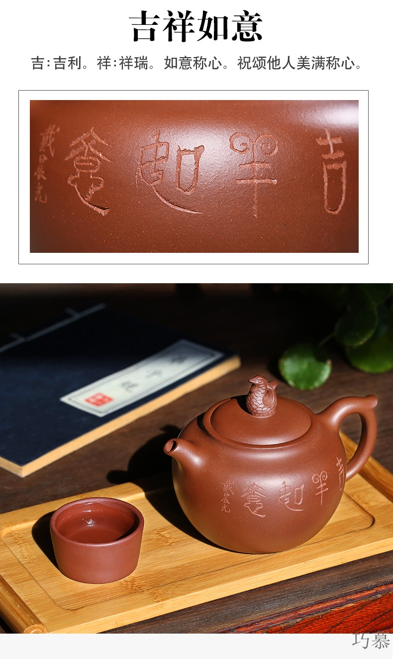 Longed for YH yixing home opportunely hidden ore are it by pure manual bottom groove the qing xi shi jixiangruyi the teapot