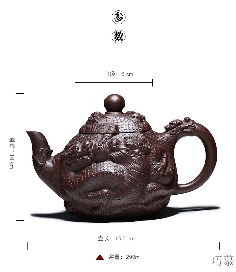 Qiao mu YM yixing ores are it by the pure manual teapot tea purple clay forceful, Kowloon