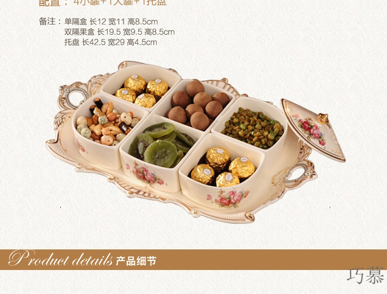 Qiao mu ou fruit bowl dried fruit tray frame with cover sitting room ceramic snack multi - function candy box of ideas to get I
