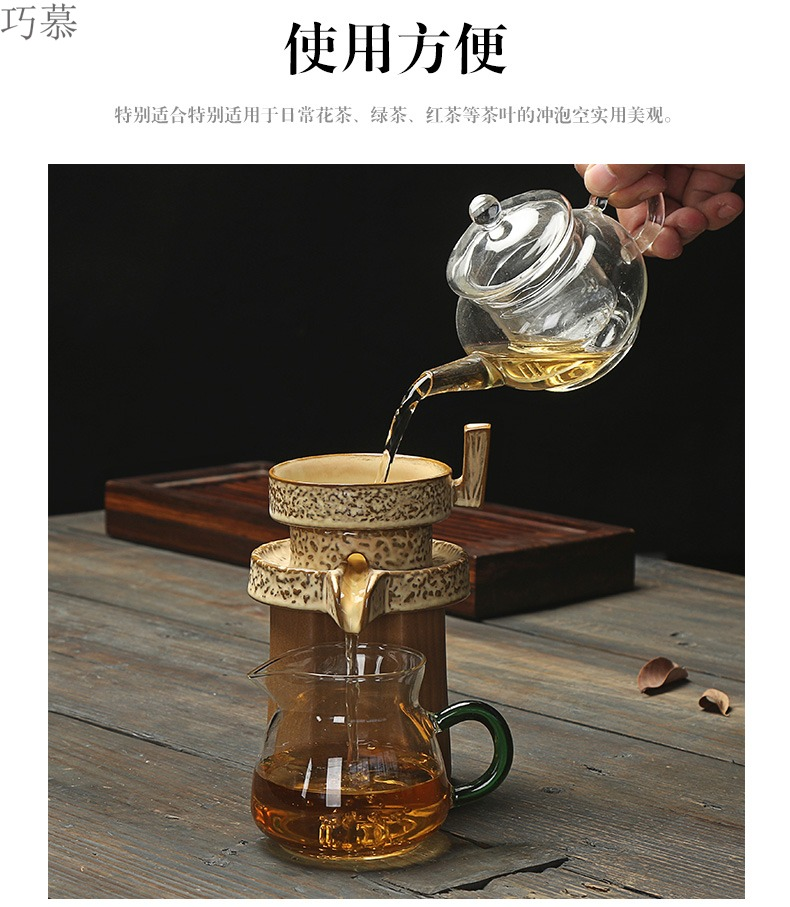 Qiao mu coarse pottery) fortunes stone mill suit creative tea kungfu tea filter filter net cloth tea taking