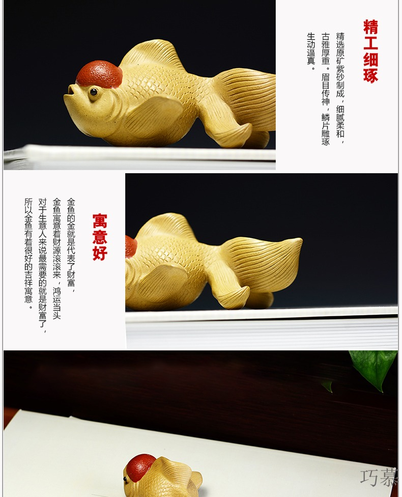 Qiao mu QD tea pet furnishing articles, lovely goldfish every year more than play much luck, purple sand tea sets tea accessories its