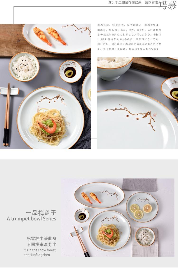 Qiao mu creative Japanese yipin mei ceramic plate round dish dish tray rectangle household fish soup plate plate plate