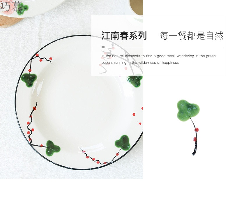 Qiao mu soup plate deep dish plate disc western - style food tableware of pottery and porcelain Japanese and Korean FanPan under glaze color jiang series