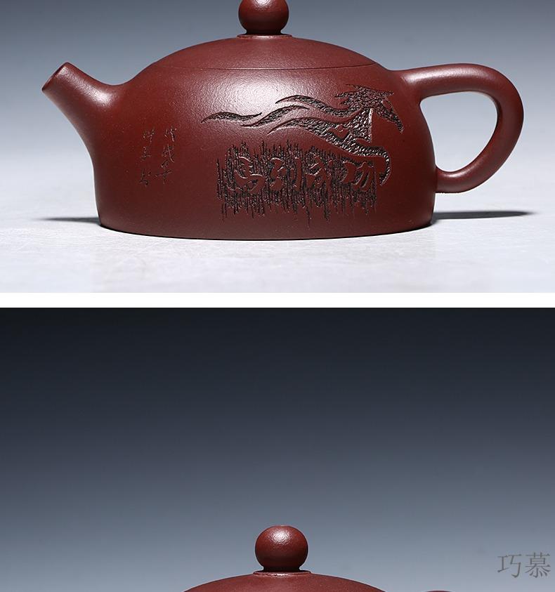Qiao mu YM yixing it all hand teapot checking tea collection business needs