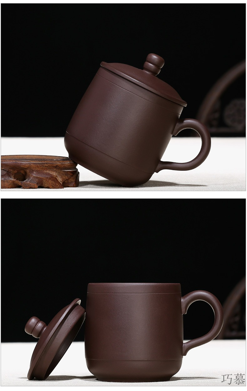Qiao mu, yixing purple sand cup all hand purple sand cup lid cup gift custom lettering han wind cup tea cup