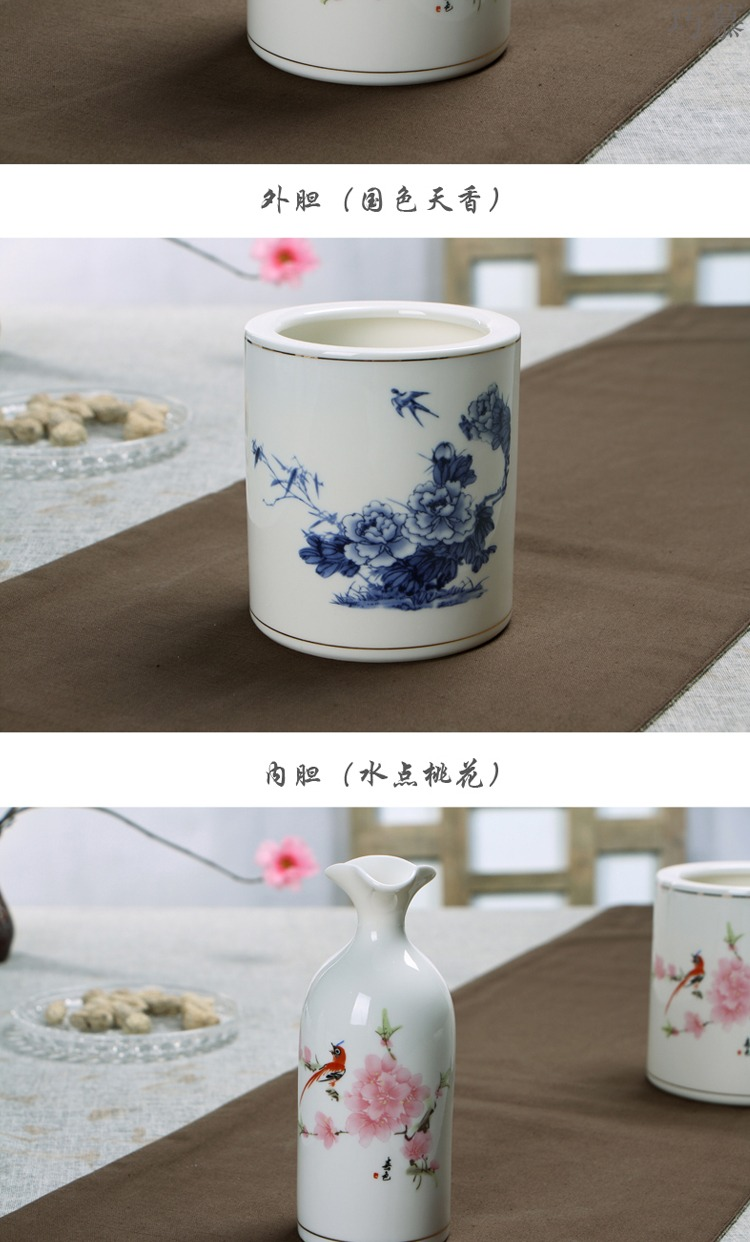 Qiao mu petals expressions using hip flask temperature ceramic points clear wine wine wine wine wine in POTS outside bile can be separated