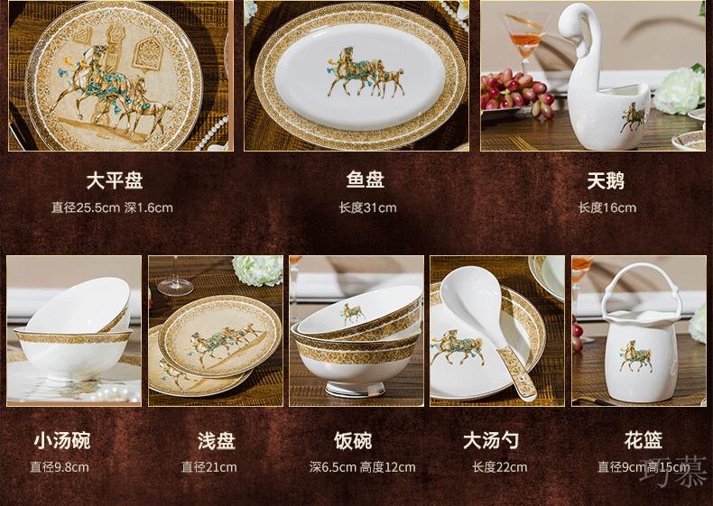 巧慕景德镇骨瓷餐具套装碗碟套装高端套陶瓷器碗盘子碗筷家用北欧