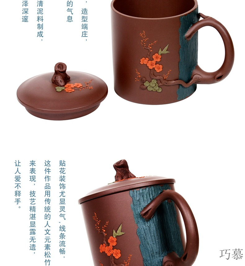 Qiao mu QD yixing purple sand cup lid cup high - end boutique coloured drawing or pattern poetic shochiku name plum cup undressed ore by hand