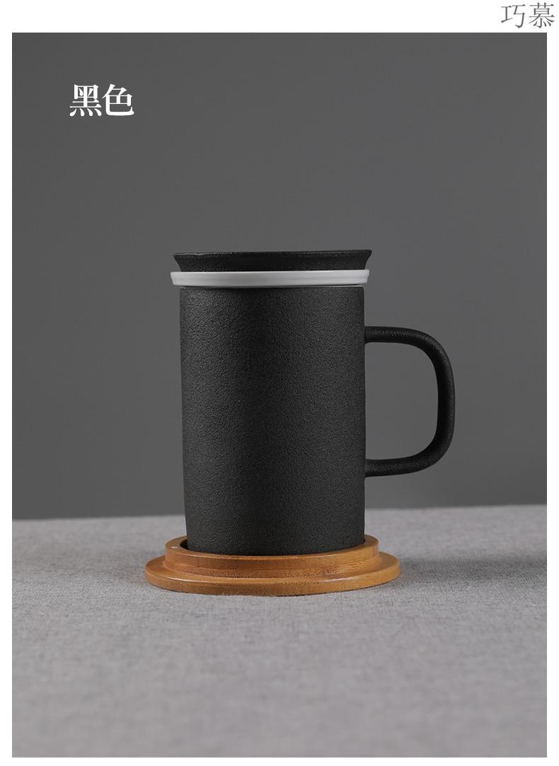 巧慕 马克杯陶瓷家用带盖过滤杯垫茶杯水杯办公室泡茶杯子定制