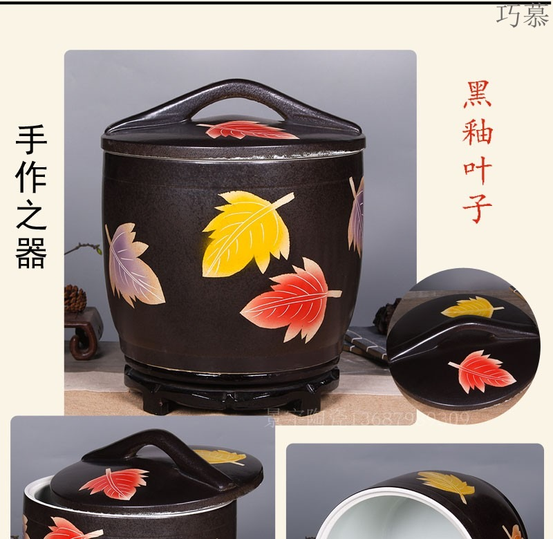 Qiao mu jingdezhen ceramic barrel 20 jins 30 jins with cover household seal storage tank cylinder moistureproof insect - resistant tea cake
