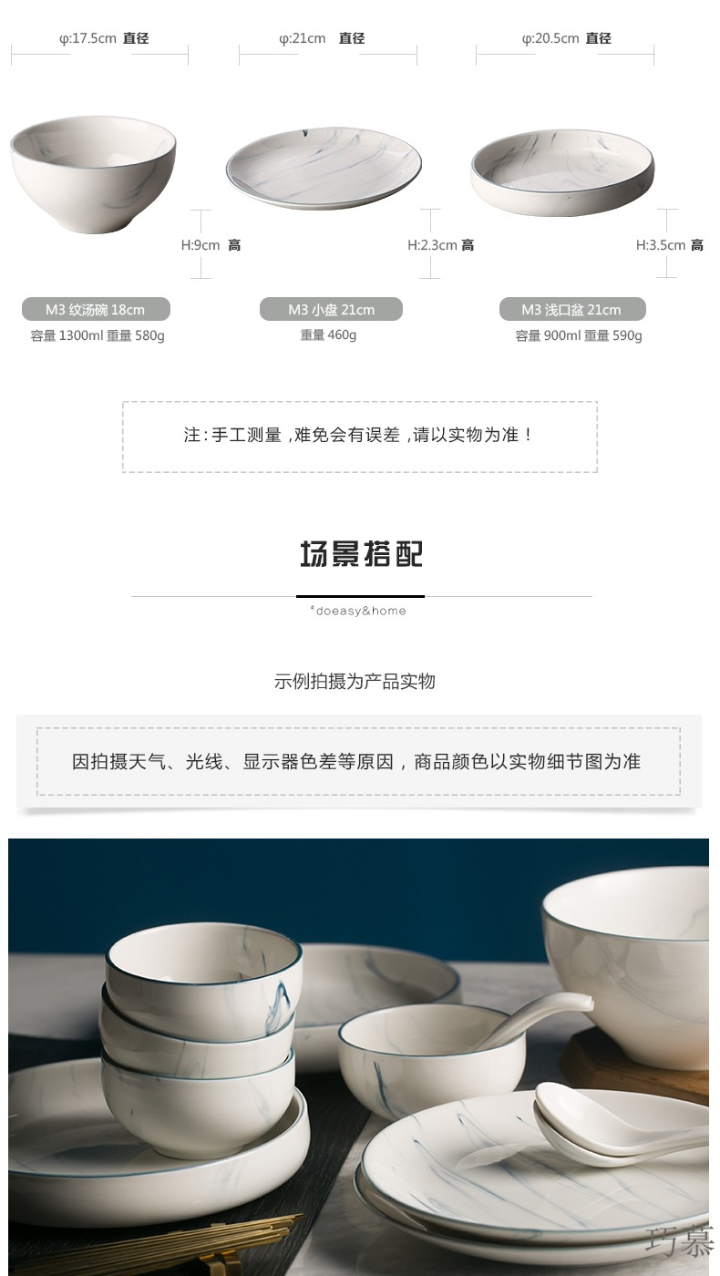 Qiao mu creative ceramic household utensils bright surface easy to clean the dishes dish spoons rainbow such as bowl of rice bowl bowl dishes