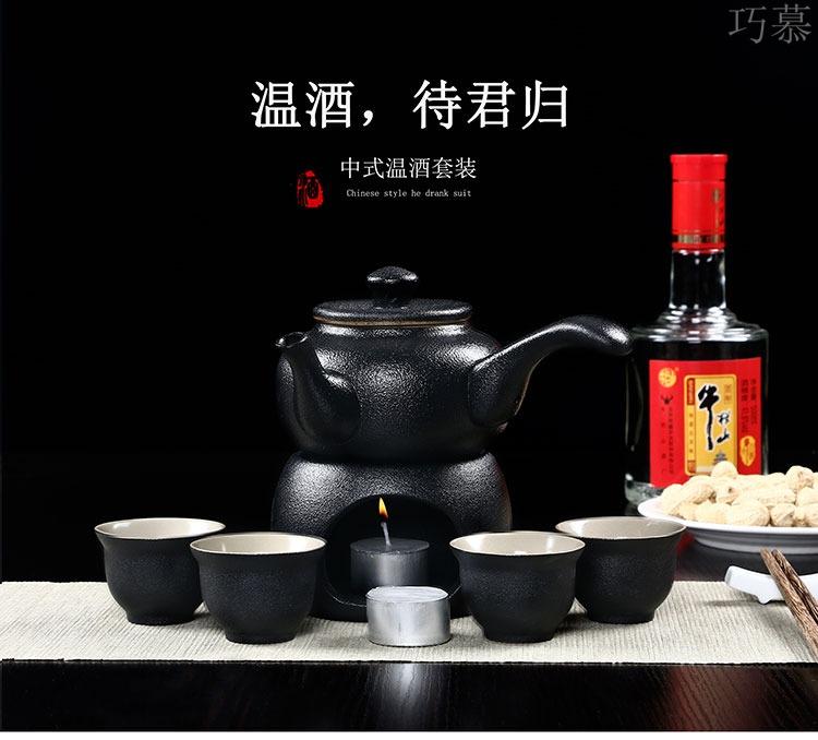 Qiao mu ceramic hot temperature wine pot hot hip hip flask temperature wine half jins of yellow rice wine warm boiled wine pot liquor jar of wine