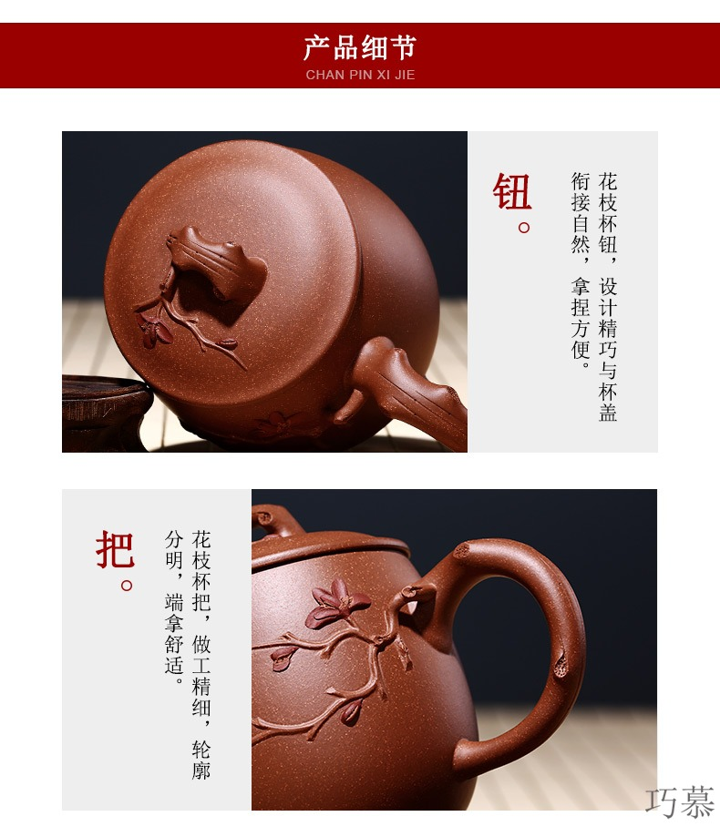 Qiao mu yixing purple sand cup pure manual cover cup tea cup ms undressed ore custom lettering treasures yulan cup