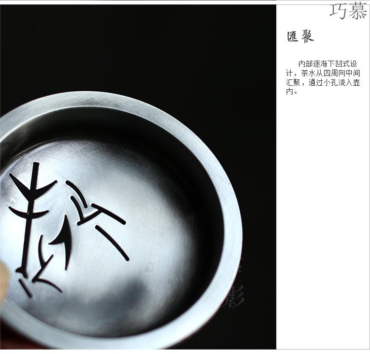 巧慕 粗陶水孟陶瓷建水金属锡盖禅风黑功夫茶具配件办公室茶渣桶