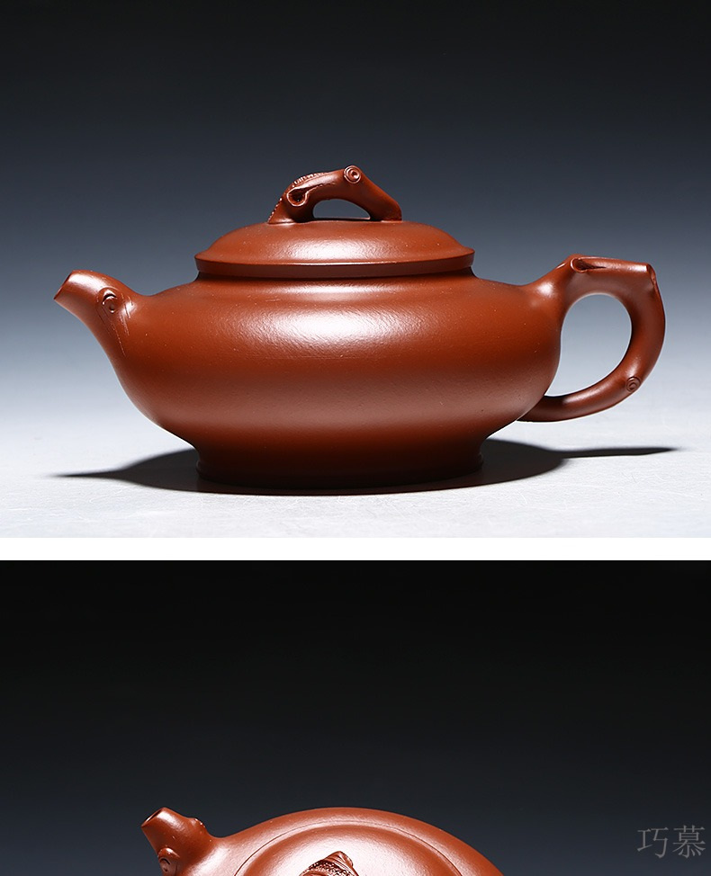 Qiao mu YM authentic yixing ores are it by the manual teapot tea service request of peach from running