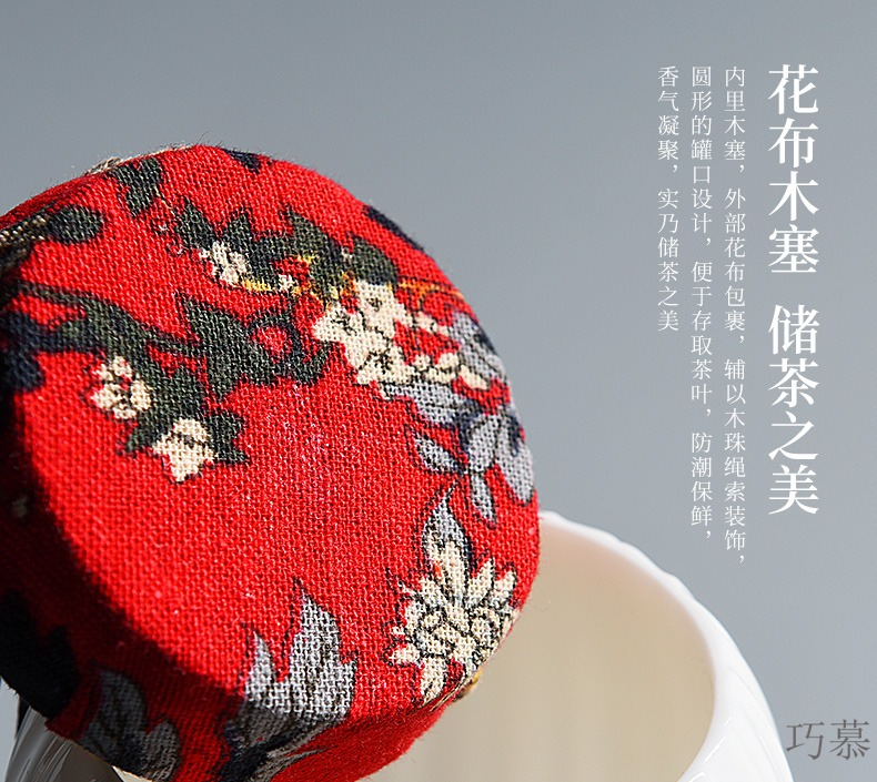 Qiao mu built dehua white porcelain ceramic tea as a jar of household mini small pu seal pot of tea