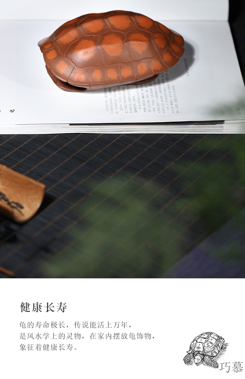Qiao mu YH yixing undressed ore heave violet arenaceous mud spoil all hand play tea tea tea tea place of guilin