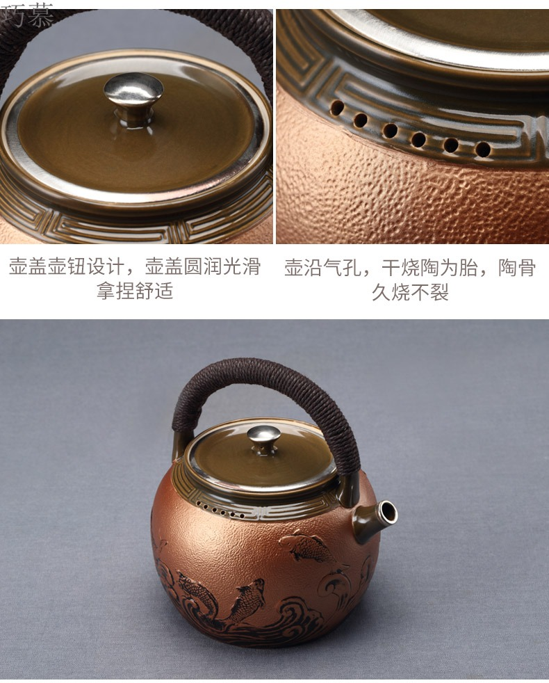 Qiao mu coppering. As kettle boil tea tea exchanger with the ceramics is to restore ancient ways single pot teapot kettle kung fu tea set