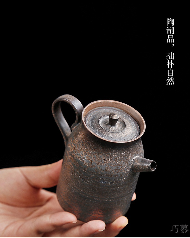 Qiao mu PMZ trumpet tea ware ceramic teapot Japanese coarse pottery imitation copper and gold household kung fu tea set single restoring ancient ways