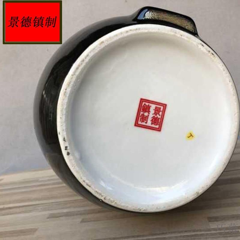 Qiao mu jingdezhen expressions using sealed ceramic jar 10 jins 20 jins 30 kg black mercifully waxberry wine cellar wine 50 pounds