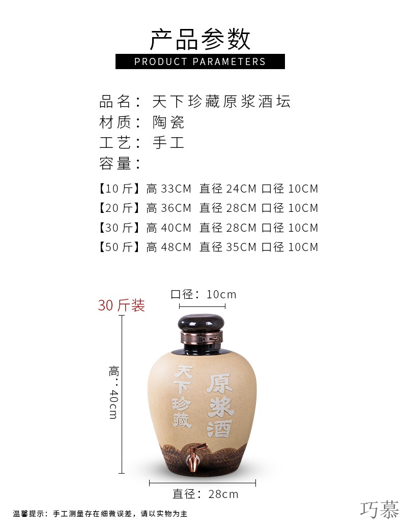 Qiao mu ceramic jars home with cover with leading 20 jins 30 jins of 50 kg wine pot of vintage collection jars