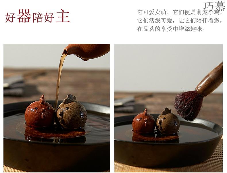 Qiao mu pet yixing purple sand tea undressed ore manual play pet kung fu tea tray was furnishing articles zodiac chicken tea tea tea accessories