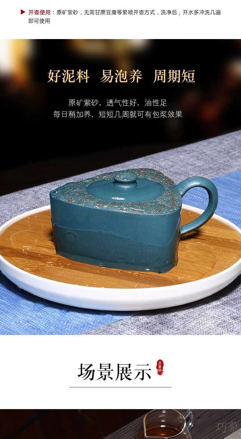 Qiao mu HM yixing are it by pure manual undressed ore chlorite triangle xiangyun kung fu tea kettle