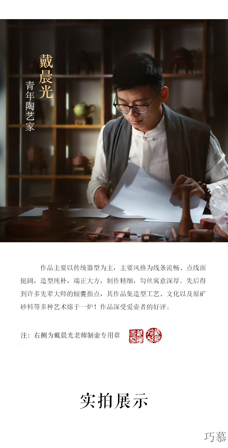 Qiao mu YH yixing undressed ore pure manual it old mottled bamboo purple clay teapot tea set a deep well