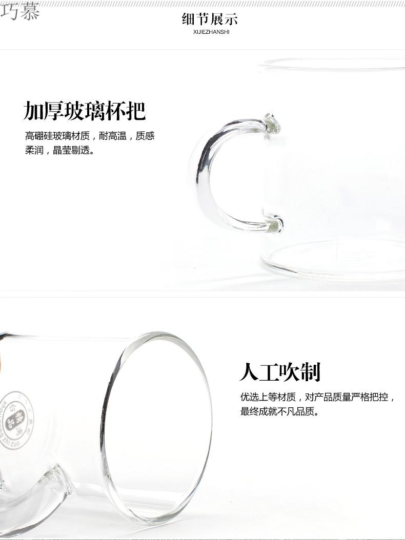 Qiao mu glass boiling kettle household black tea pu 'er tea is steaming kettle electric TaoLu boiling tea stove kettle suits for