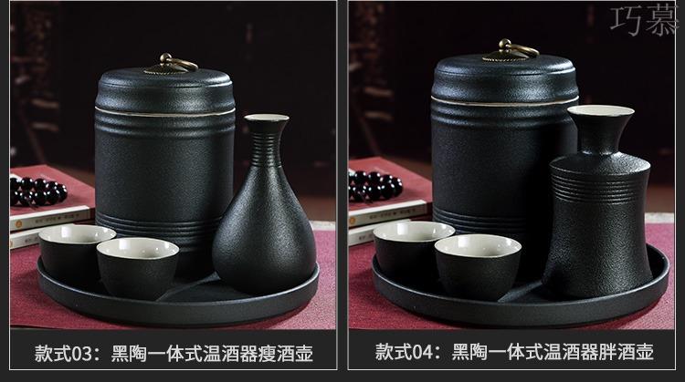 Qiao mu black zen wind temperature ceramic wine home wine wine wine pot hot warm wine pot heating liquor cup wine