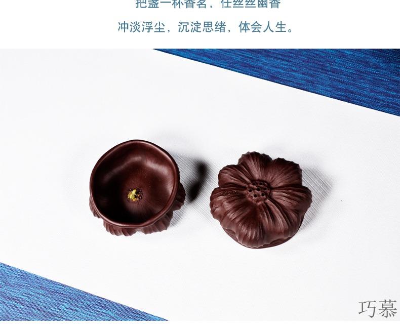 Qiao mu QD yixing purple sand cup of tea service master cup sample tea cup boutique pocket frog lotus noggin undressed ore purple