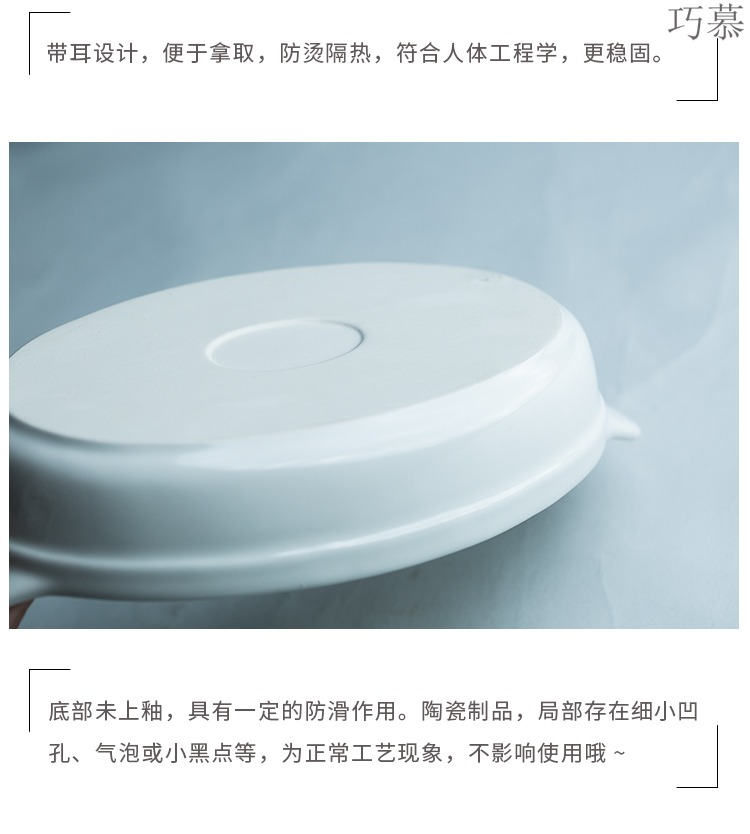 Qiao mu DY creative ceramic white double handle pan baked cheese paella pan microwave oven baking tray