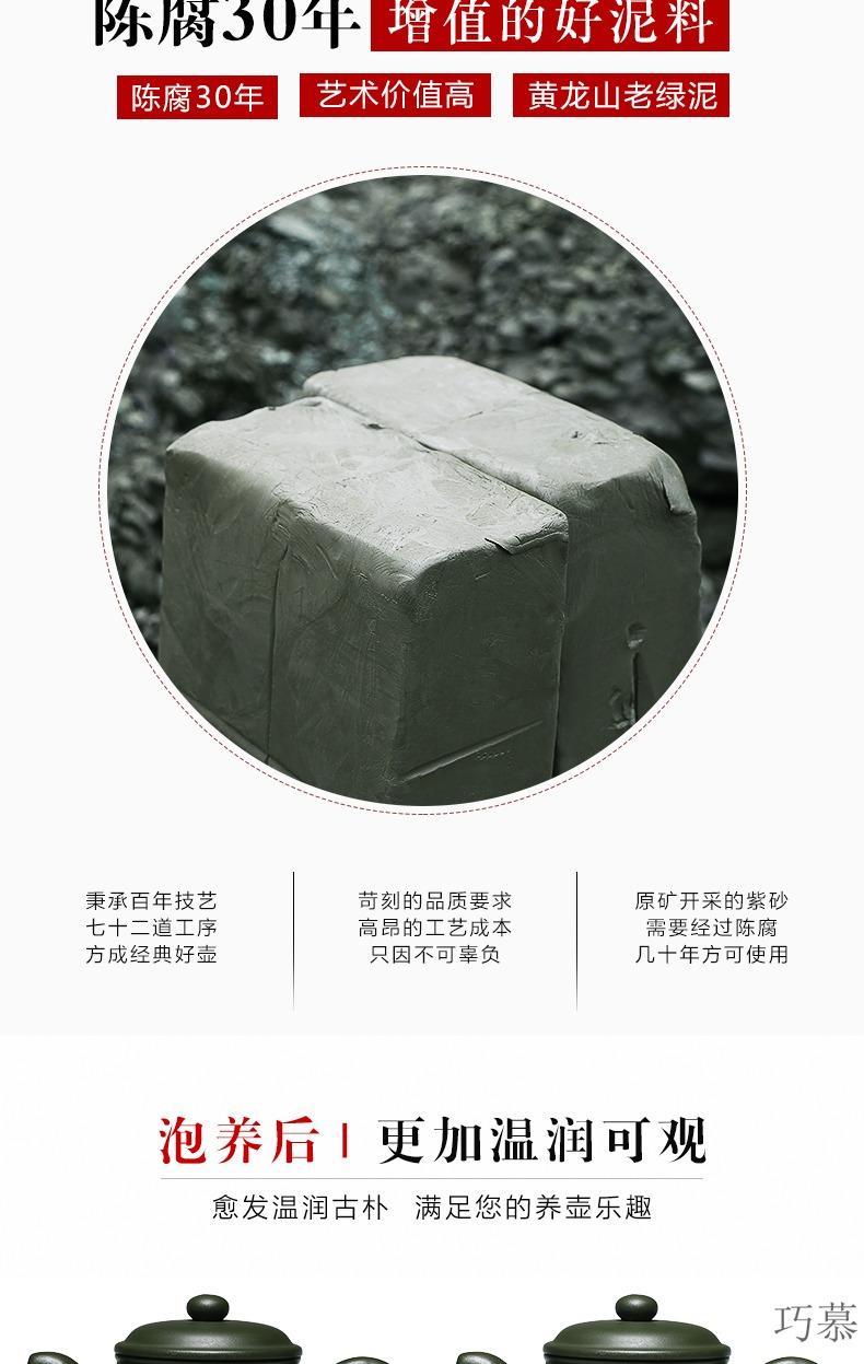 Qiao mu HM it yixing famous high Shang Huaibin pure manual undressed ore chlorite archaize home of kung fu
