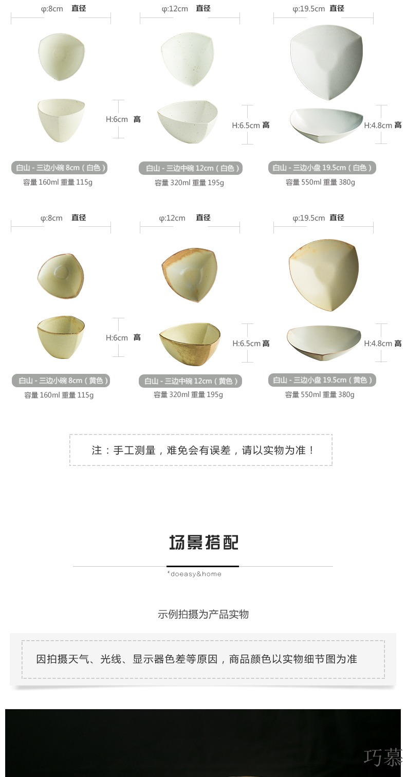 For creative ceramic baishan trilateral small bowl of rice, a bowl of fruit cold dish irregular small bowl of soup bowl dinner plate