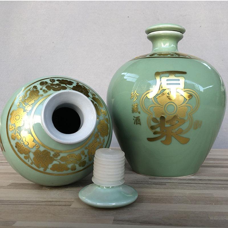 Qiao mu jingdezhen small shadow blue glaze ceramic bottle expressions using the empty wine bottle sealed jar furnishing articles 1 catty 2 jins 5 jins of 5 jins