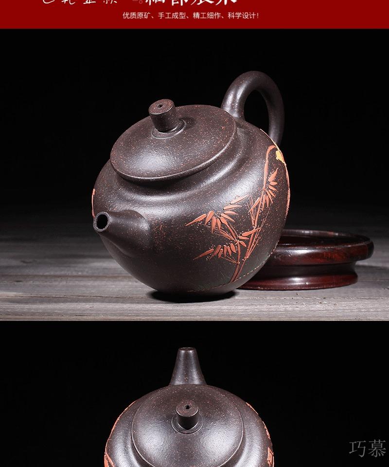 Qiao mu JS yixing it the teapot tea black gold sand ladle pot teapot single pot