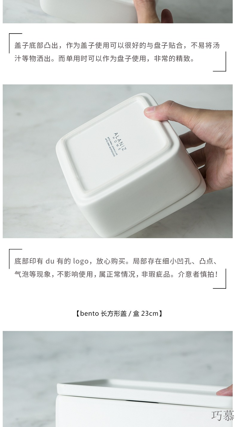 Qiao mu contracted white rectangle lifted the lid refrigerator receive snack boxes of kitchen utensils disc ceramic food plate