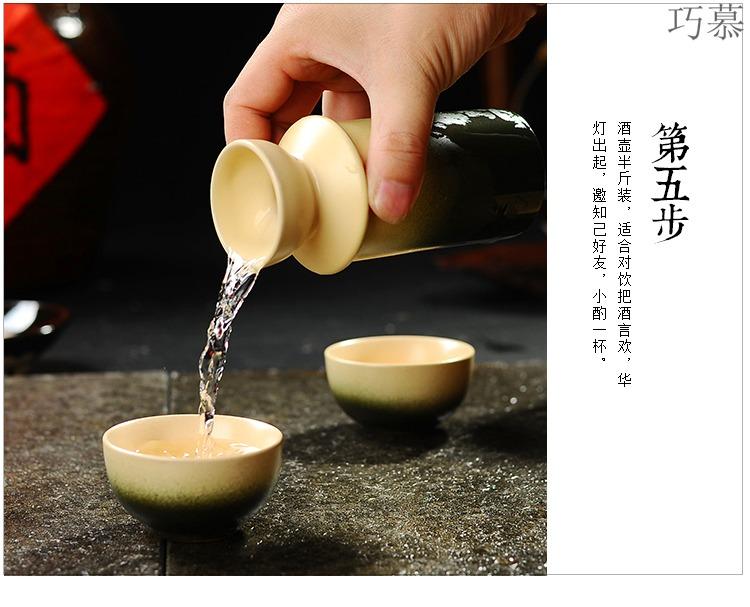 Qiao mu coarse pottery warm wine pot hot hot hip tea stove cooking wine pot liquor wine yellow rice wine hip flask half jins of set temperature