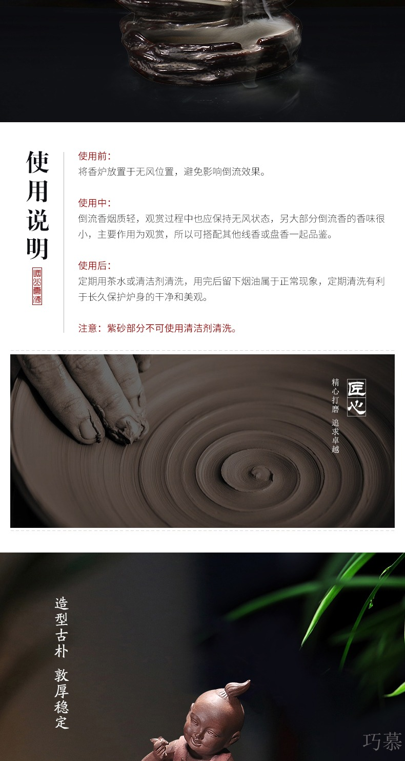 Qiao mu HM violet arenaceous back censer creative furnishing articles pure manual present smoked smoked incense buner aroma stove tea taking