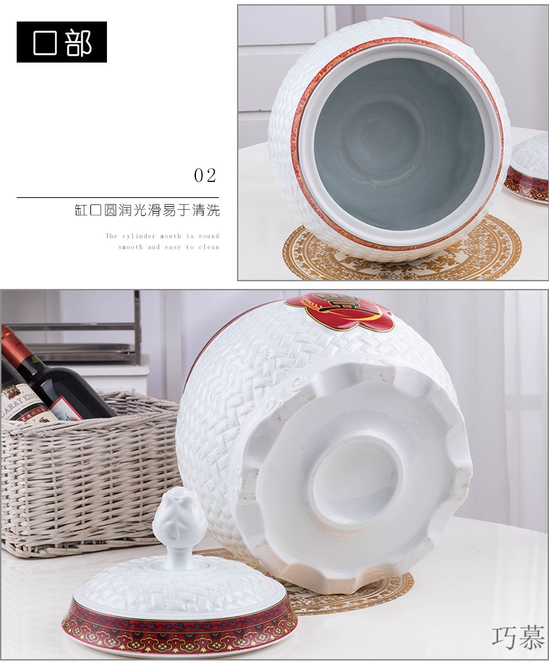 Qiao mu ceramic barrel storage ricer box meter box seal household with cover storage tank 20 kg rice insect moistureproof surface