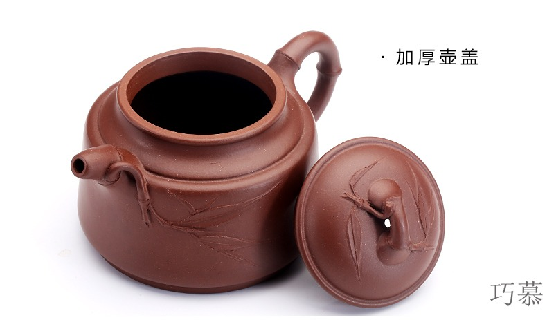 Qiao mu SU yixing undressed ore purple clay are it to maintain household of Chinese style tea pot kung fu tea set 240 cc