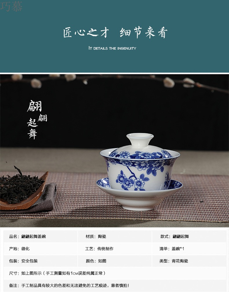 Qiao mu tureen to use large tea tea bowl of blue and white porcelain ceramic cups white porcelain three use hand grasp pot cup