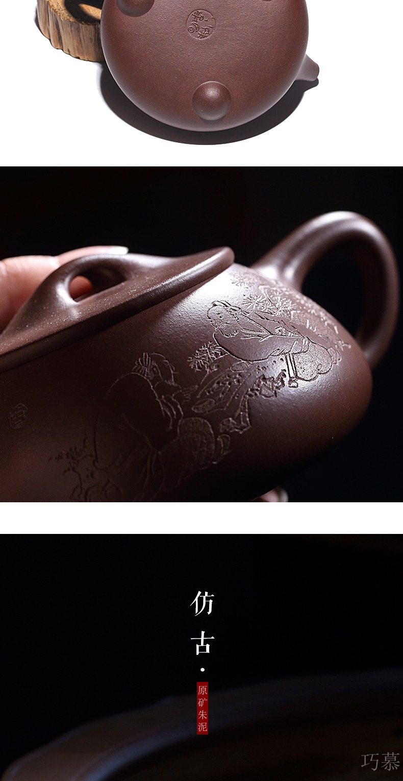 Qiao mu YH yixing pure manual masters are it the teapot tea sets home countries completely xiao - Ming zhou series