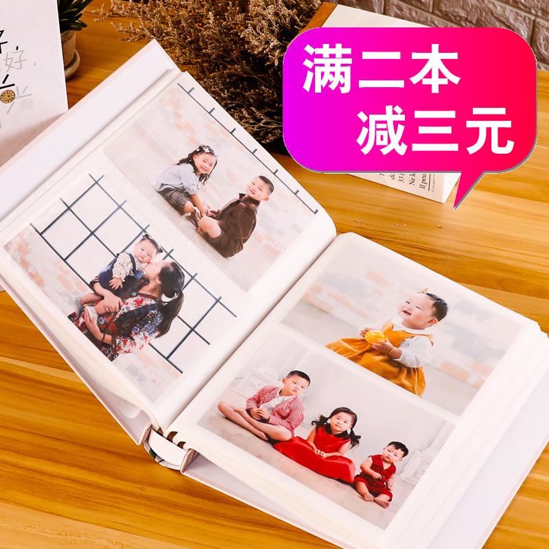 7寸照片本插页式家庭纪念册七寸大6寸200张装大容量过塑相册影集
